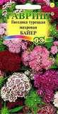 Гвоздика турецкая махровая Байер, смесь 0,2 г