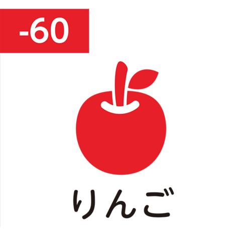 Pilot FriXion Stamp SPF-12-60R (りんご / ringo / яблоко)