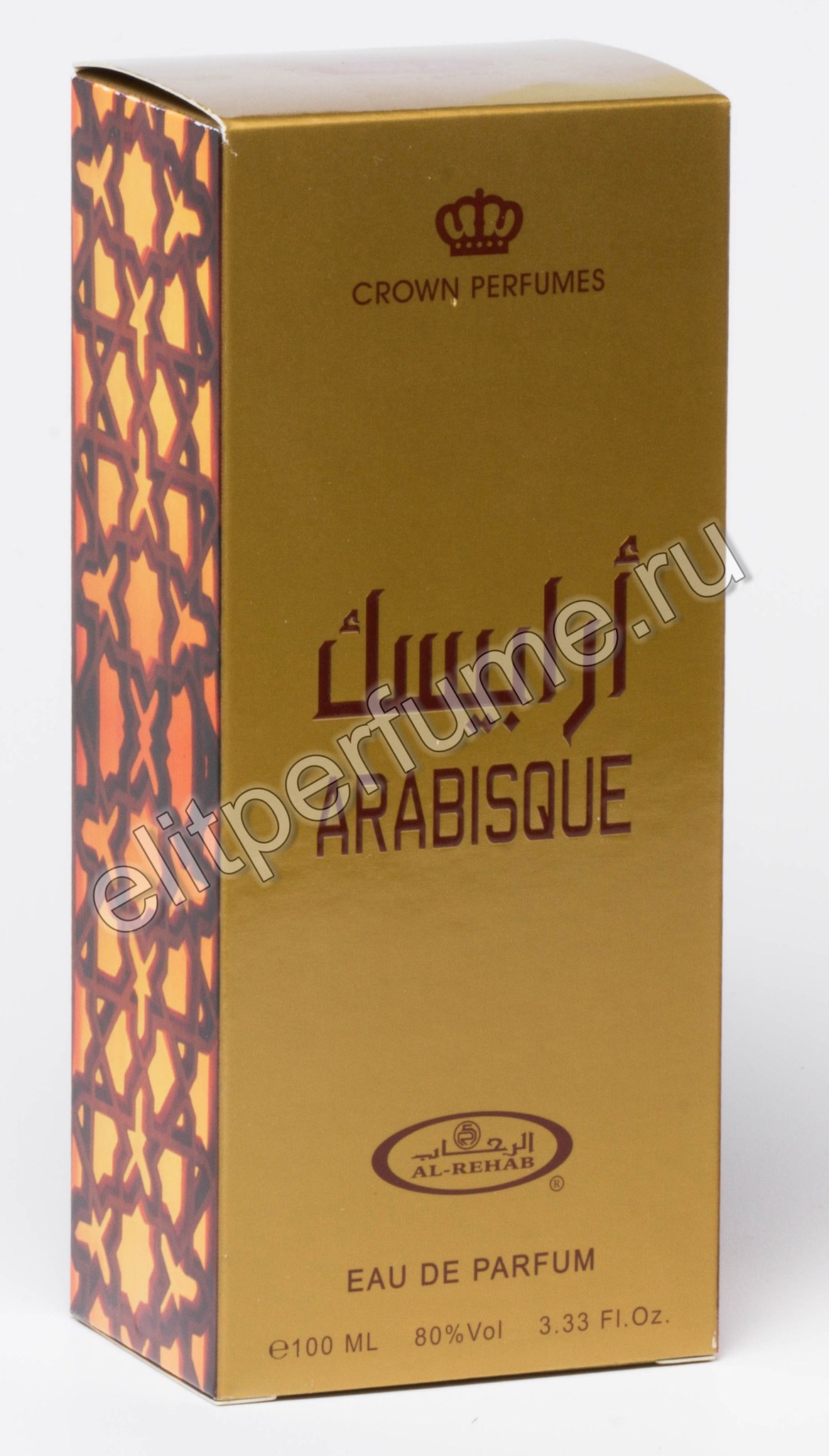 Arabesque Арабеске 100 мл спрей от Аль Рехаб Al Rehab