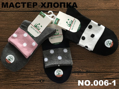 Носки для девочек ( 12 пар) арт.006-1 ( р 31-35 )