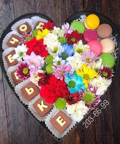 Цветы и шоколадные буквы «Доченьке» #1165