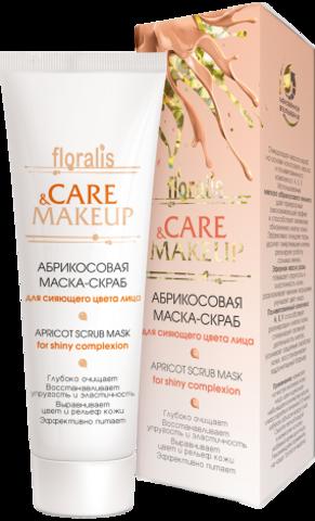 Floralis Care&Makeup Абрикосовая маска-скраб для сияющего цвета лица 50г