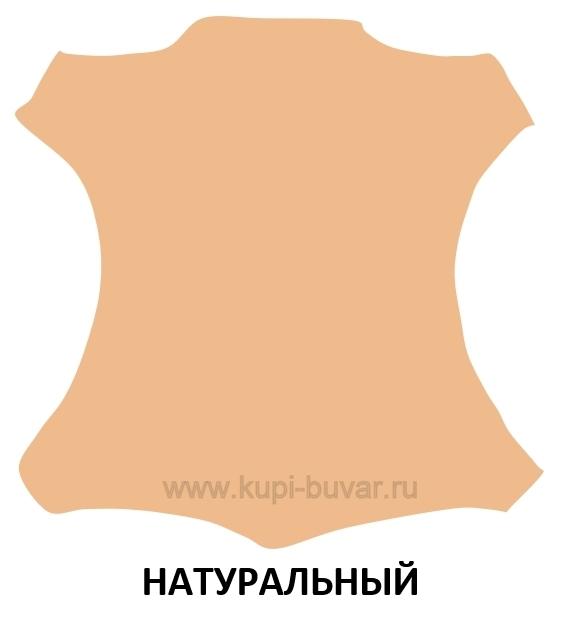 Кожа Cuoietto цвет натуральный