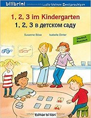 1,2,3 Kindergarten, Deutsch-Russisch