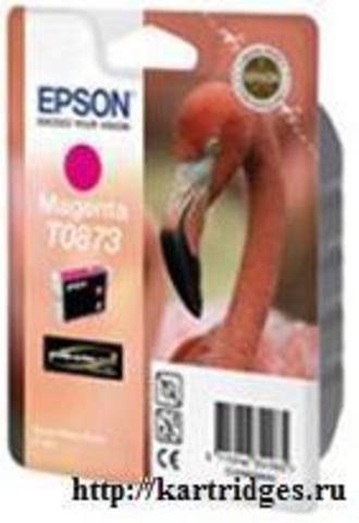Картридж Epson T08734010
