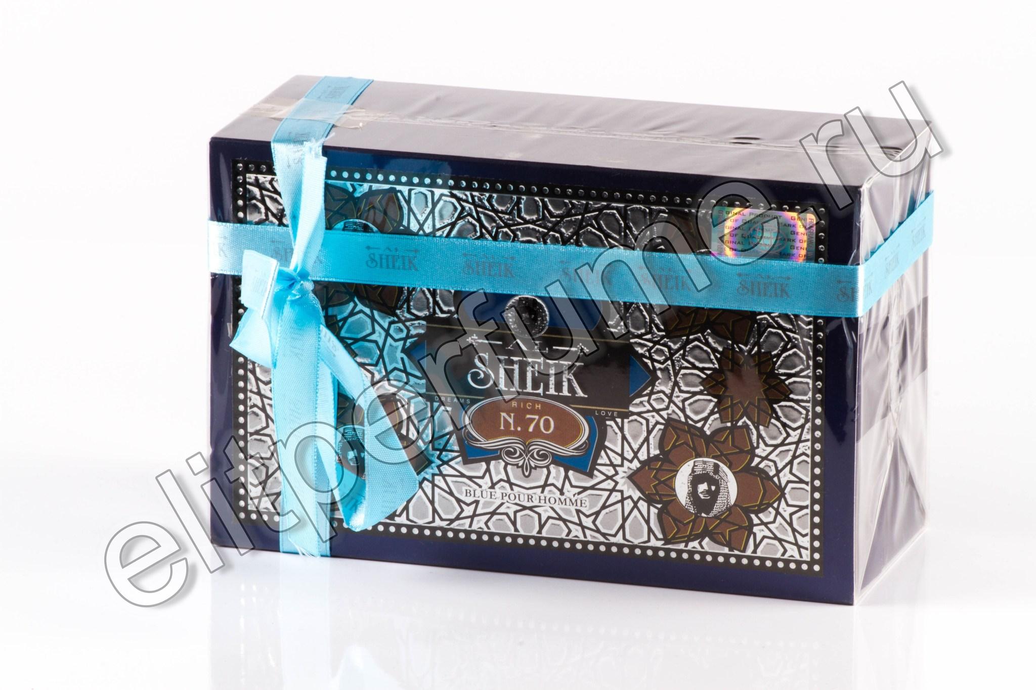 Al Sheik Rich 70 100 мл спрей от Фрагранс Ворлд Fragrance world