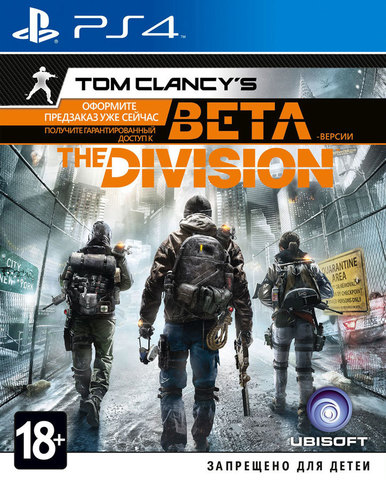 Sony PS4 Tom Clancy's The Division (русская версия)