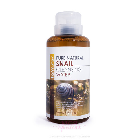 FarmStay Pure Natural Snail Cleansing Water Очищающая вода с муцином улитки, 500мл
