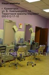 Парикмахерская тележка M-3016A
