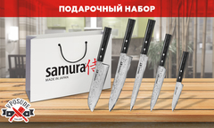/collection/samura-67/product/podarochnyy-nabor-iz-5-ti-kuhonnyh-nozhey-samura-67-damascus