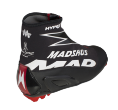Лыжные ботинки для классического хода Madshus Hyper RPC