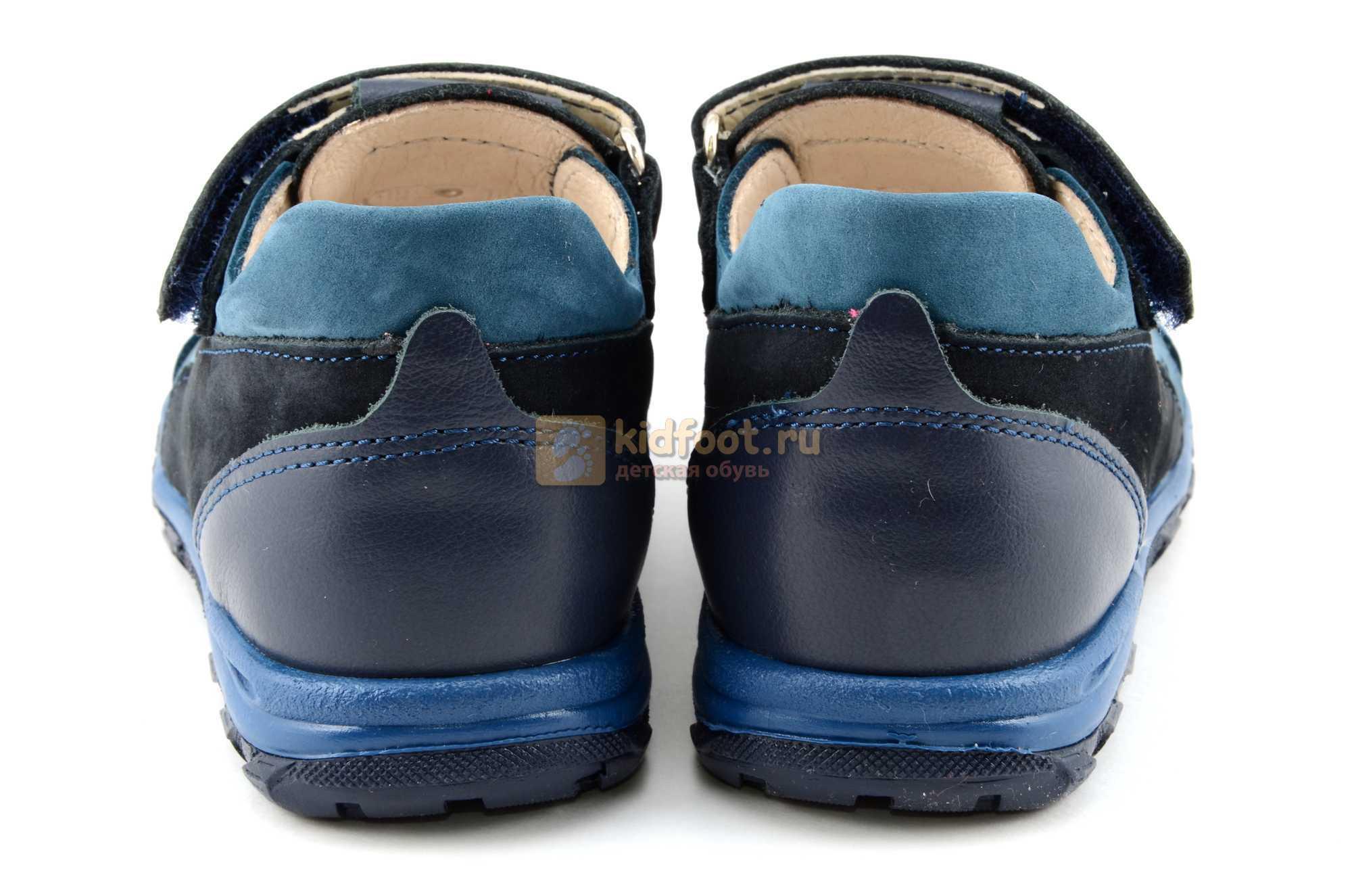 Сандалии Тотто из натуральной кожи с закрытым носом для мальчиков, цвет черный синий