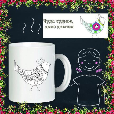 019_5954 Кружка-раскраска