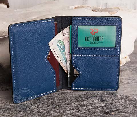 WB110-3 Кошелек синего цвета для купюр, карт, паспорта, окошко.