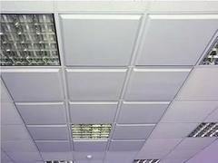 Звукопоглощающая панель ЭхоКор 20/595