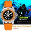 Купить Наручные часы Traser 102371 Diver по доступной цене