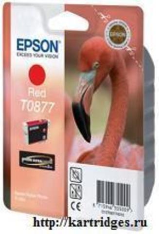 Картридж Epson T08774010