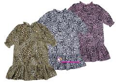 1257 платье леопард