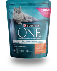 Purina One полноценный корм для домашних кошек с Курицей 750 гр