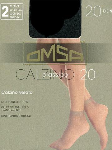 Женские носки Calzino Classico 20 (2 пары) Omsa