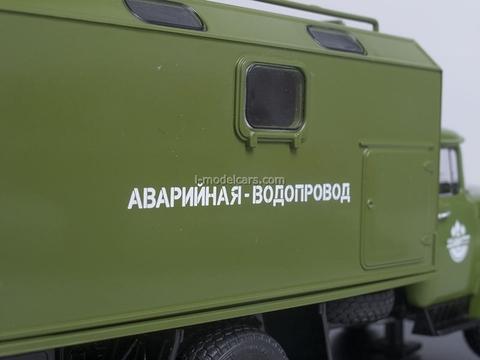 ZIL-130 KUNG Emergency Plumbing early 1:43 Start Scale Models (SSM)