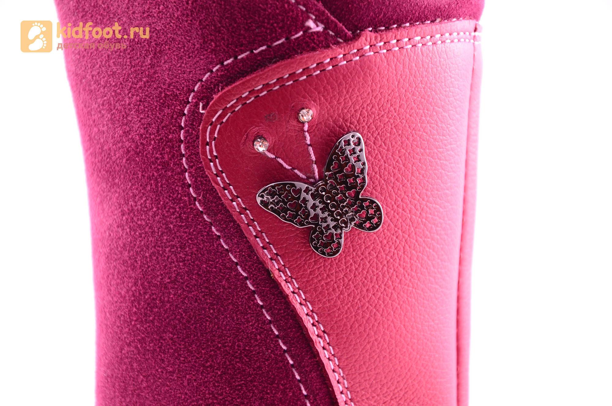 Сапоги для девочек из натуральной кожи на байковой подкладке Лель (LEL), цвет брусника