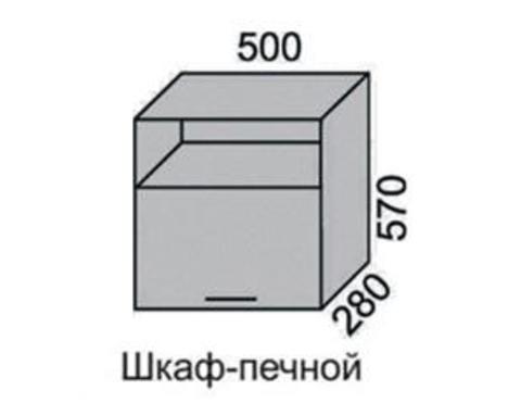 Шкаф МАДЕНА печной  (с нишей) ВШПч-50
