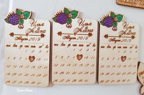 Магнит свадебный  для сохранения даты и деревянный сувенир для гостей