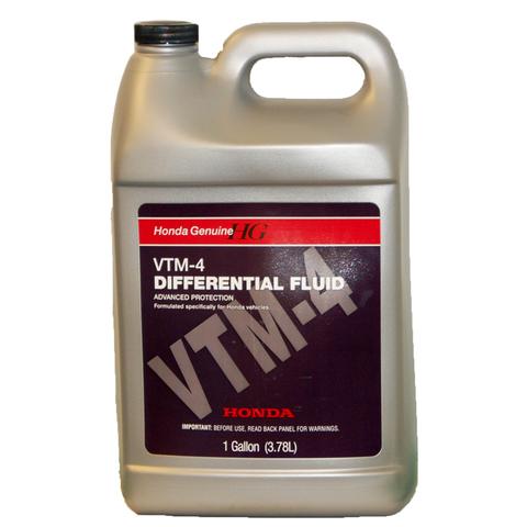 HONDA VTM-4 (USA)