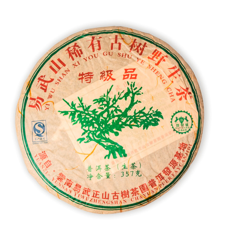 ПУЭР ШЕН YIWU SHAN, Wild old big tree leaves, 357 граммов, 2013 год