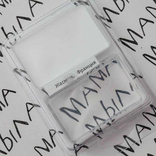 Ароматизатор для мыла ручной работы Жасмин 10 мл