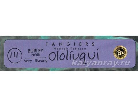 Tangiers Burley Ololiuqui 50 грамм