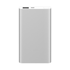 Xiaomi Mi Power Bank 5000 mAh v2 (Mi Charger)