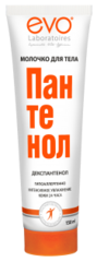 Молочко для тела Пантенол EVO®