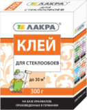Клей Обойный для стеклообоев Лакра 300г (12шт/кор)