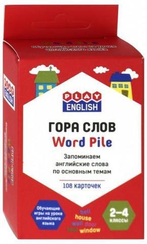 Петр Степичев: Гора слов. Запоминаем английские слова по основным темам.