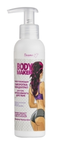 Белита-М Body Maker Разогревающая сыворотка концентрат для тела интенсивного действия 130г
