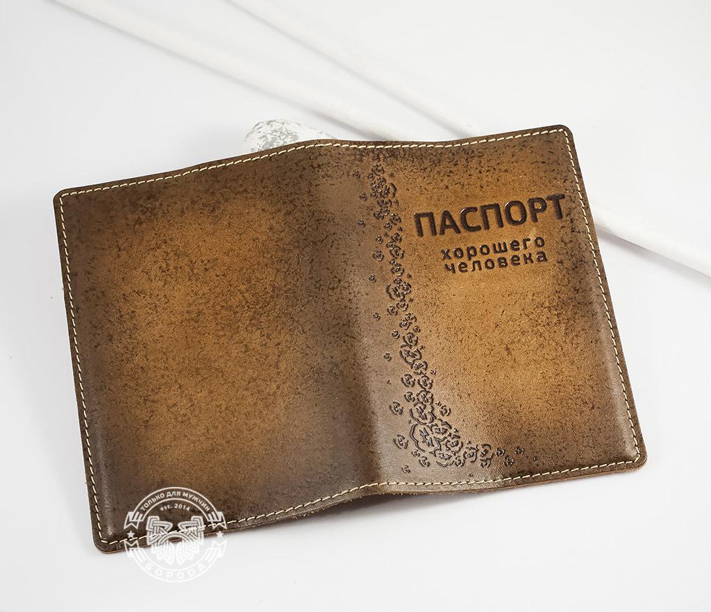 BY14-26-01 Обложка на паспорт хорошего человека фото 03