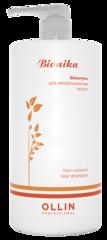 OLLIN bionika шампунь для неокрашенных волос 750мл/ normal hair shampoo