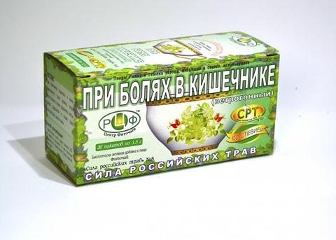 Фито сила русских трав N8 от боли в кишечнике 1,5 Н20, ф / п