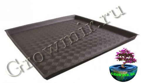 Поддон для горшков Flexi Tray 120x120