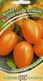 Томат Банан оранжевый 0,1 г (5 пакетиков)