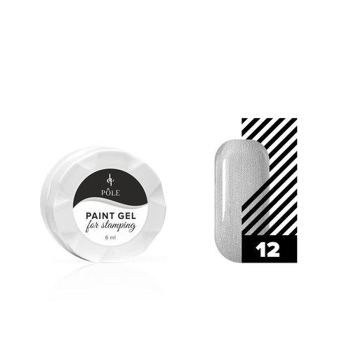 Гель-краска для стемпинга POLE №12 серебряная (6 мл.)