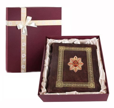 Фотоальбом кожаный с тиснением С Юбилеем 55 лет!  в коробке