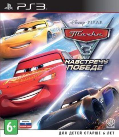 PS3 Тачки 3. Навстречу победе (русские субтитры)