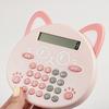 Калькулятор Cat Pink