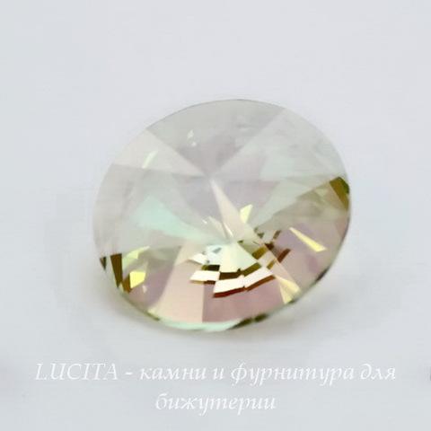 1122 Rivoli Ювелирные стразы Сваровски Crystal Luminous Green (14 мм) (без фольги) ()