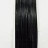 Тросик ювелирный 0,45 мм (цвет - черный) примерно 50 метров