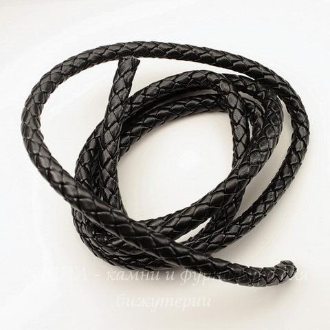Шнур (искусств. кожа), 7 мм, цвет - черный, примерно 1 м