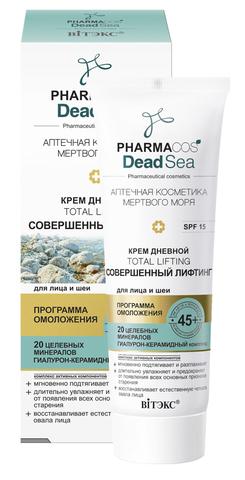 Витэкс Pharmacos Dead Sea Аптечная косметика Мертвого моря Крем дневной 45+ «Тotal lifting Совершенный лифтинг» для лица и шеи SPF 15  50 мл
